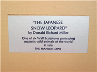 THE JAPANESE SNOW LEOPARD by Donald Richard Miller Silver Wall Sculpture  (Franklin Mint, 1977)